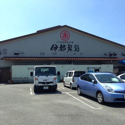 日本一の売上高直売所!話題の福岡県糸島市「伊都菜彩」