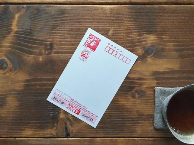 達成できない目標発表より、想いを込めた年賀状を出すべき理由1デュアルライフ福田基広.jpg.JPG