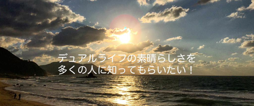 スクリーンショット 2016-03-01 16.27.12