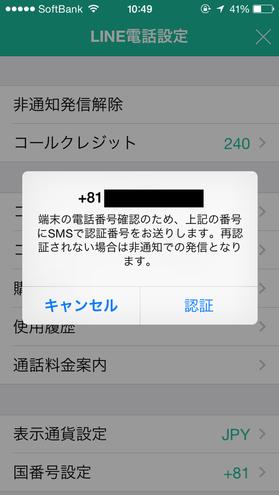 IMG_4274