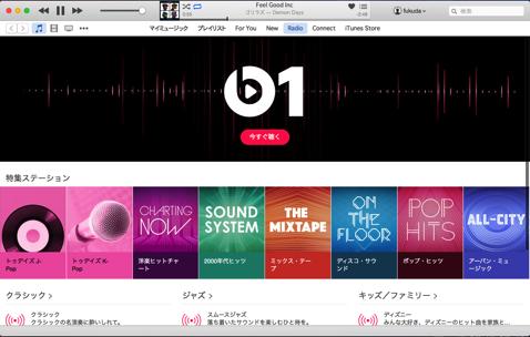 月額980円聴き放題AppleMusic9デュアルライフ福田基広.png