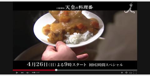 佐藤健主演の天皇の料理番2デュアルライフ福田基広