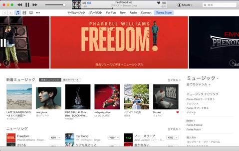 月額980円聴き放題AppleMusic11デュアルライフ福田基広