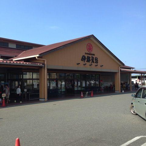 福岡県糸島市に移住完了しました!