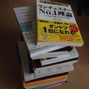 8つのポイントを押さえた「本の写経」で専門家になる方法