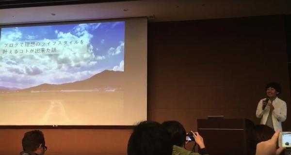 福田基広の講演、セミナー活動